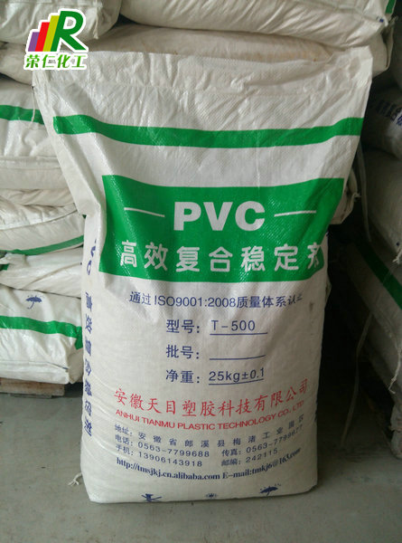 色素炭黑_环保钙锌热稳定剂,高色素粉末炭黑,PVC糊树脂,DOP增塑剂,二丁酯 ...