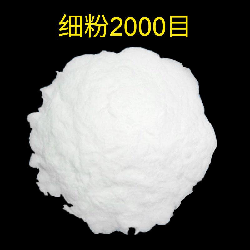 聚氯乙烯树脂粉
