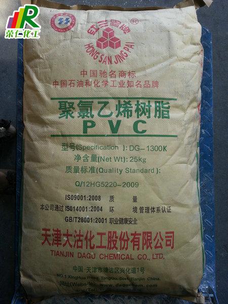 3型树脂粉